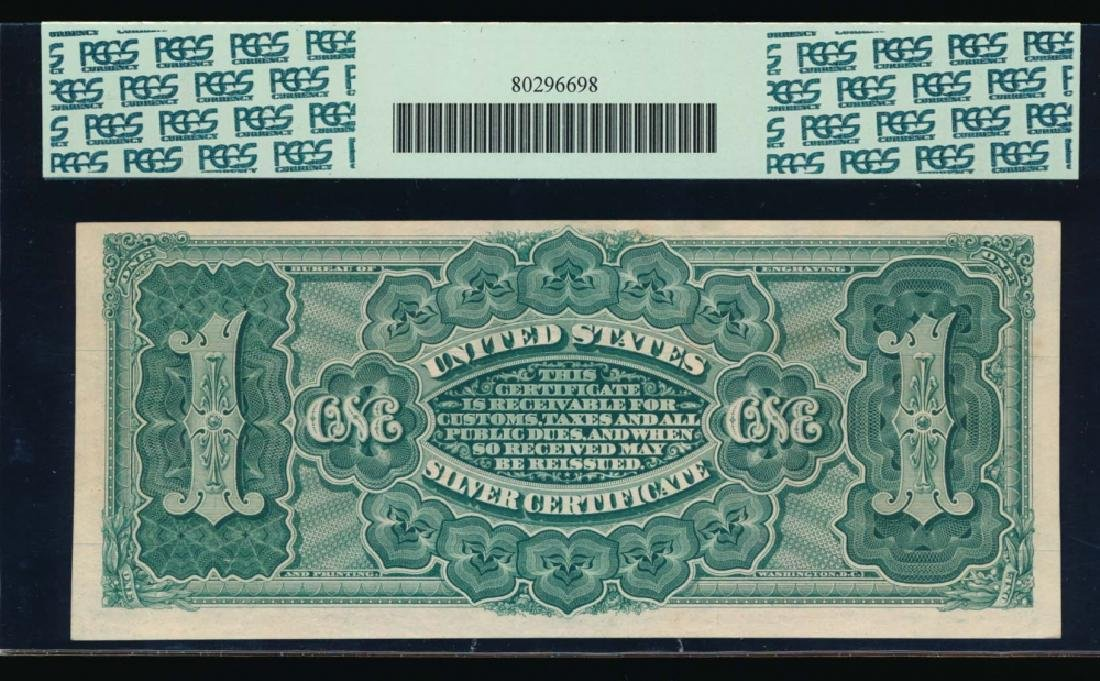 1886 $1 Martha Washington Silver Certificate PCGS 64 - 2