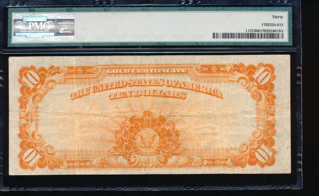1922 $10 Gold Certificate PMG 30 - 2