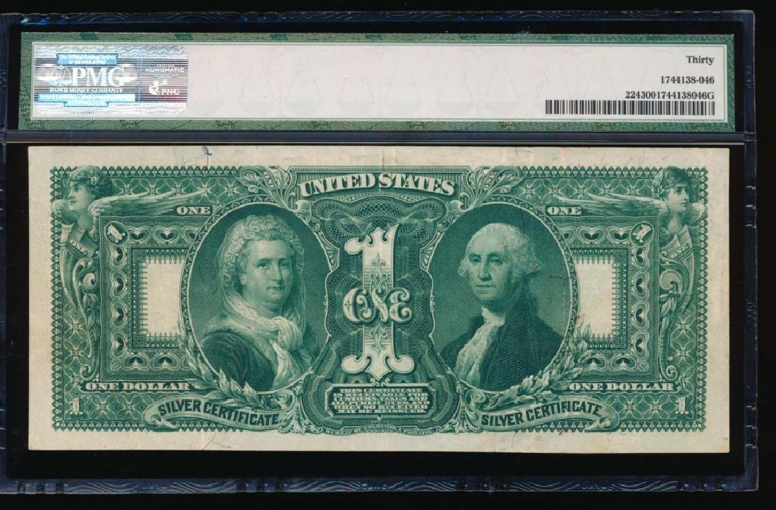 1896 $1 Silver Certificate PMG 30 Very Fine - 2