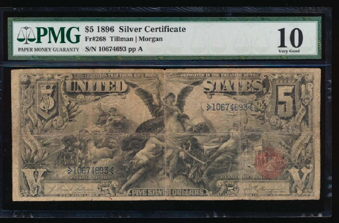 1896 $5 Silver Certificate PMG 10 Very Good