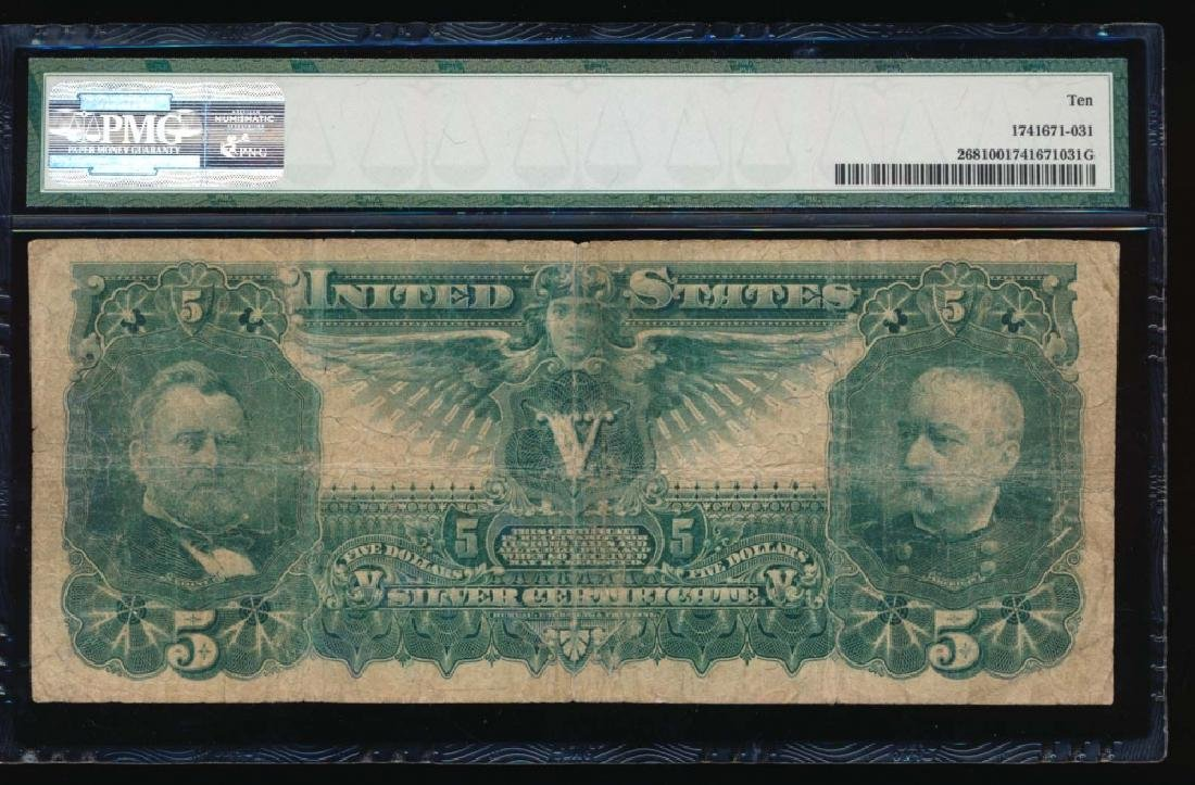 1896 $5 Silver Certificate PMG 10 Very Good - 2