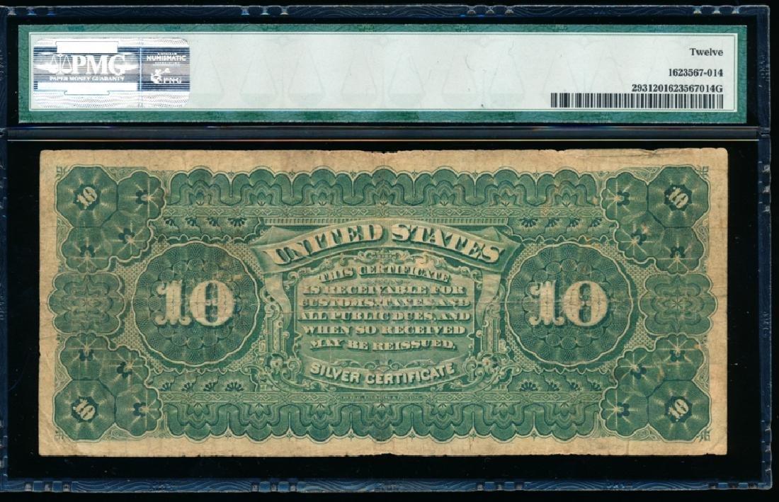 1886 $10 Silver Certificate PMG 12 - 2