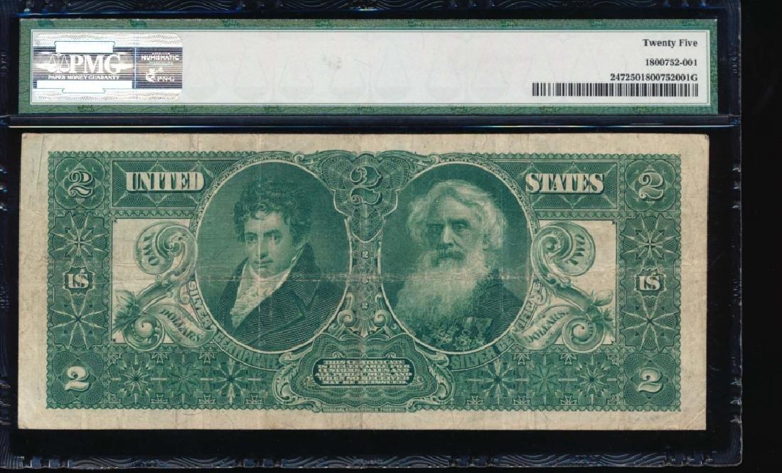 1896 $2 Silver Certificate PMG 25 - 2