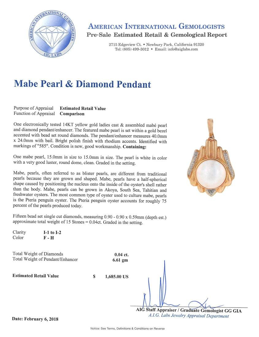 14KT Yellow Gold 15mm Pearl and Diamond Ring - 4
