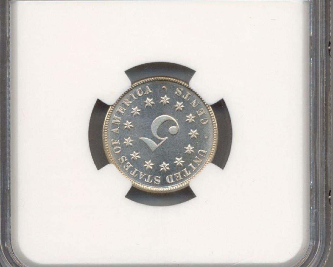 1881 Five Cent Coin NGC PF67 Cameo - 2