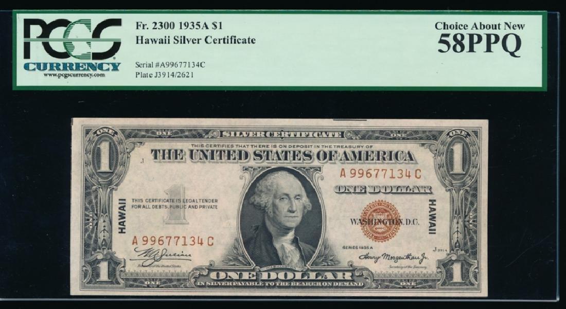 1935A $1 Hawaii Silver Certificate PCGS 58PPQ