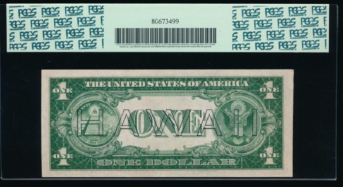 1935A $1 Hawaii Silver Certificate PCGS 58PPQ - 2
