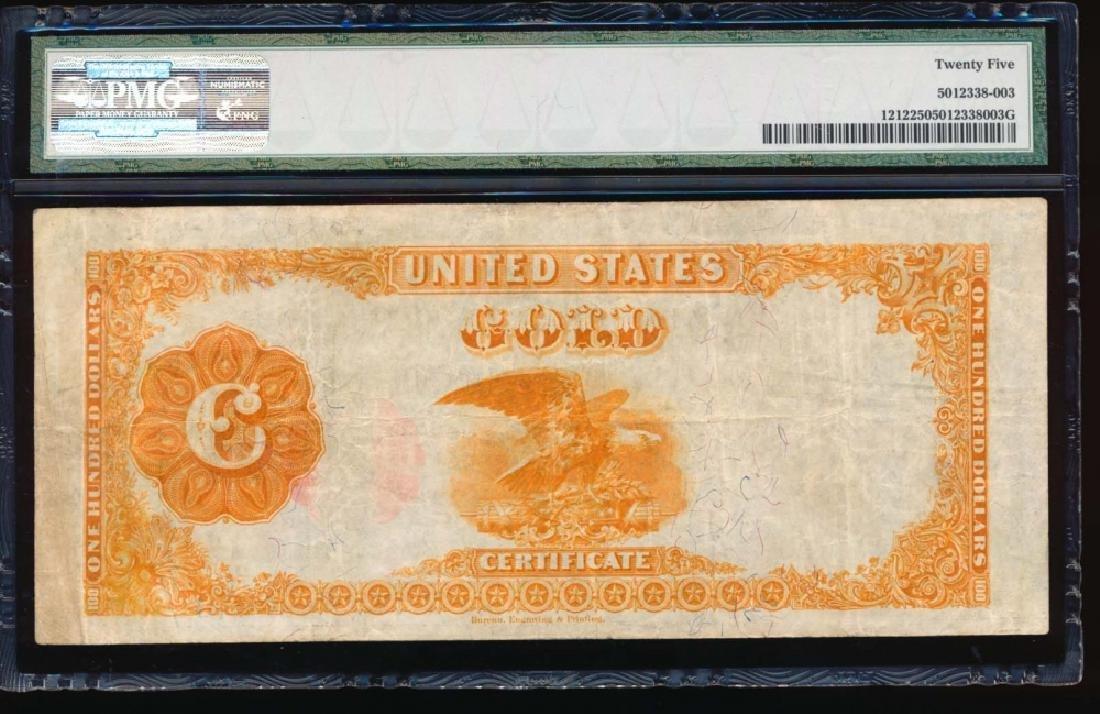 1882 $100 Gold Certificate PMG 25 - 2