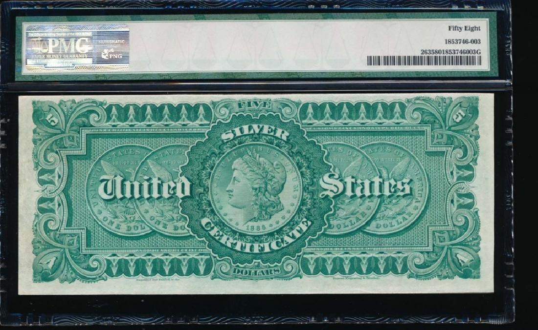 1886 $5 Silver Certificate PMG 58 - 2
