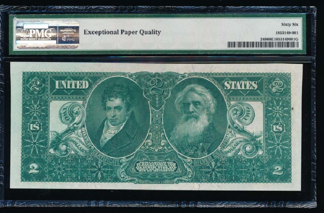 1896 $2 Educational Silver Certificate PMG 66EPQ - 2