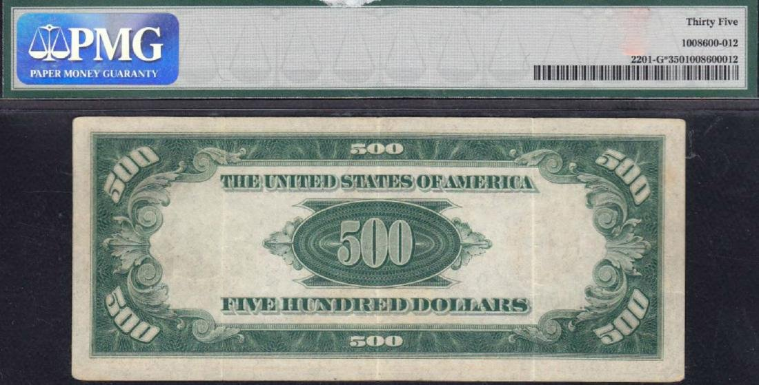 1934 $500 Chicago Federal Reserve Star Note PMG 35 - 2