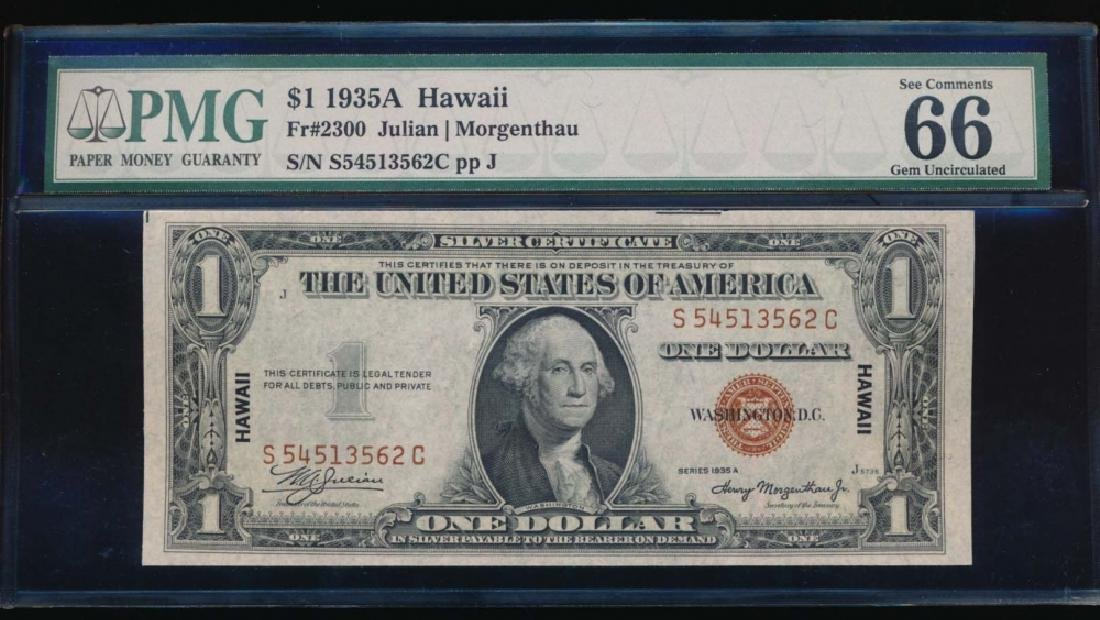 1935A $1 Hawaii Silver Certificate PMG 66EPQ
