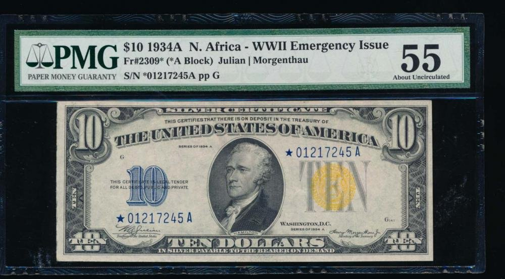 1934A $10 North Africa Silver Certificate Star Note PMG