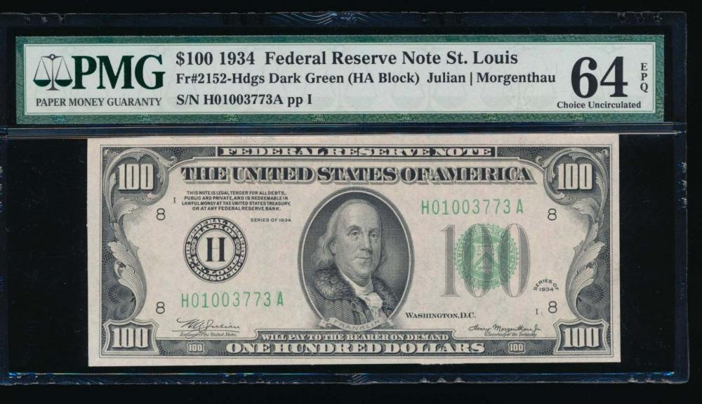 1934 $100 St Louis Federal Reserve Note PMG 64EPQ