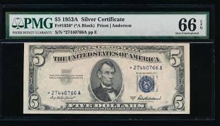1953A $5 Silver Certificate STAR PMG 66EPQ