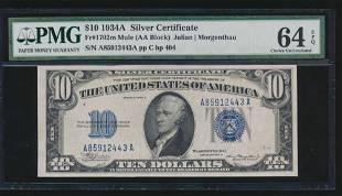 1934A 10 Silver Certificate PMG 64EPQ