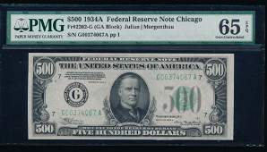 1934A 500 Chicago Federal Reserve Note PMG 65EPQ