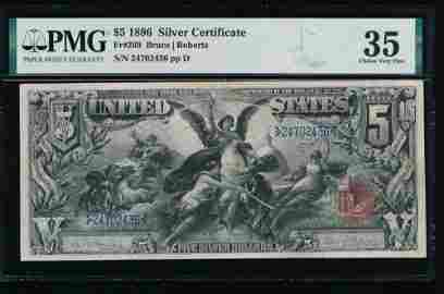 1896 $5 Educational Silver Certificate PMG 35