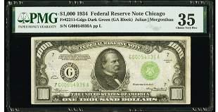 1934 $1000 Chicago FRN PMG 35