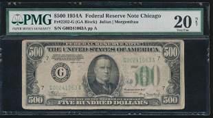 1934A $500 Chicago FRN PMG 20NET