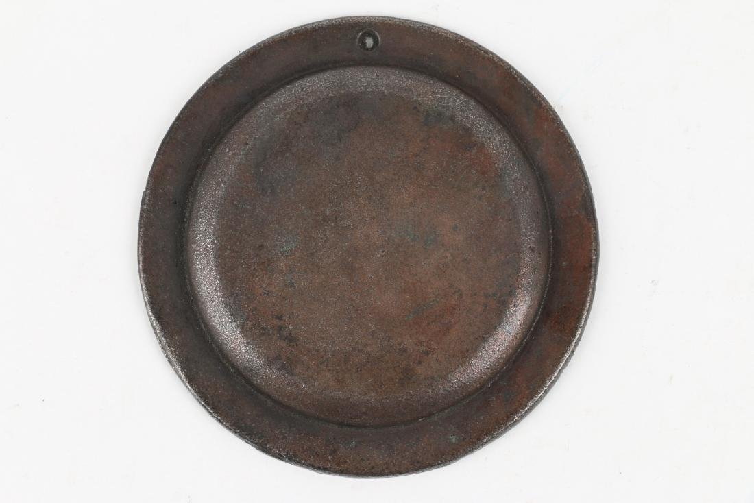 Canadian Pacific Railway Cast Ashtray - 4