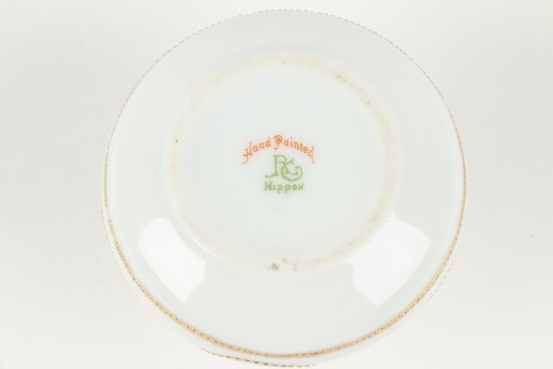 Nippon Beaded Porcelain Vase, Perfume - 11
