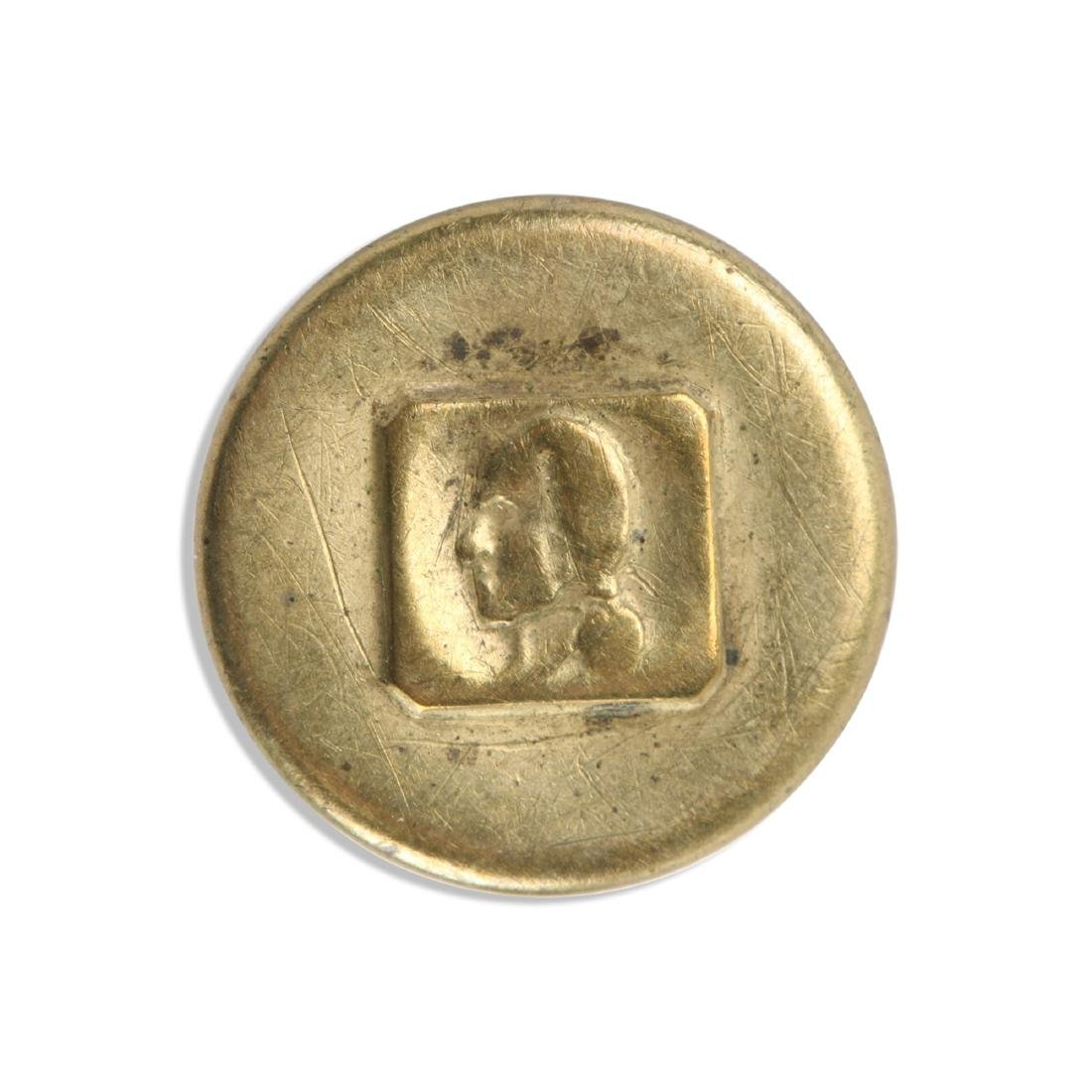 Early US Political Commemorative Button
