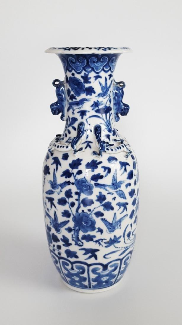 Chinese Blue White Vase