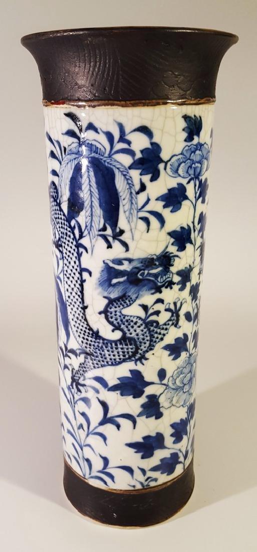 "Chinese Large Dragon Vase 14"""