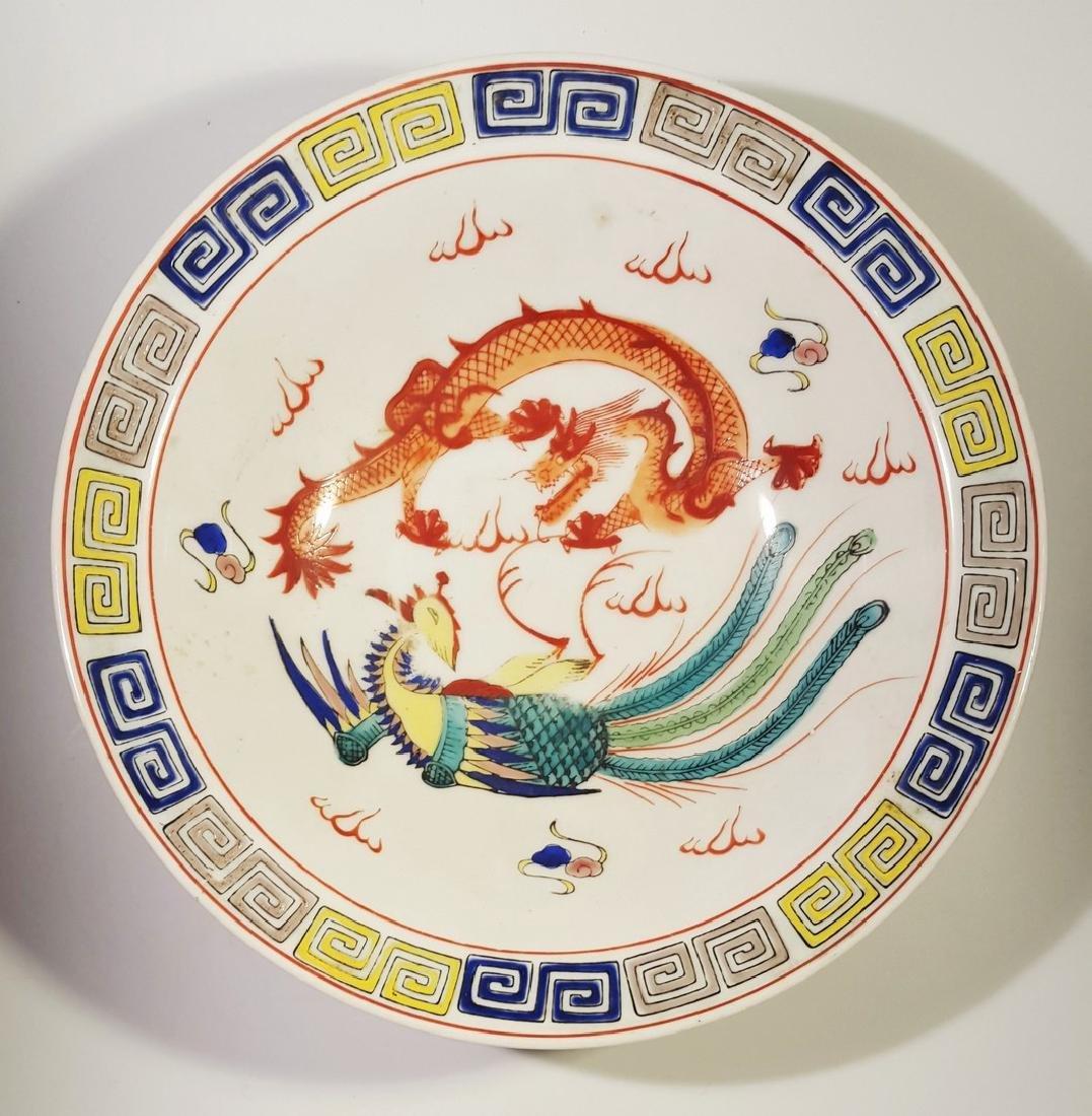 Chinese Dragon Bowl Qianlong Mark