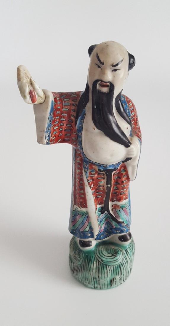 "Chinese Porcelain Figure Man 7"""