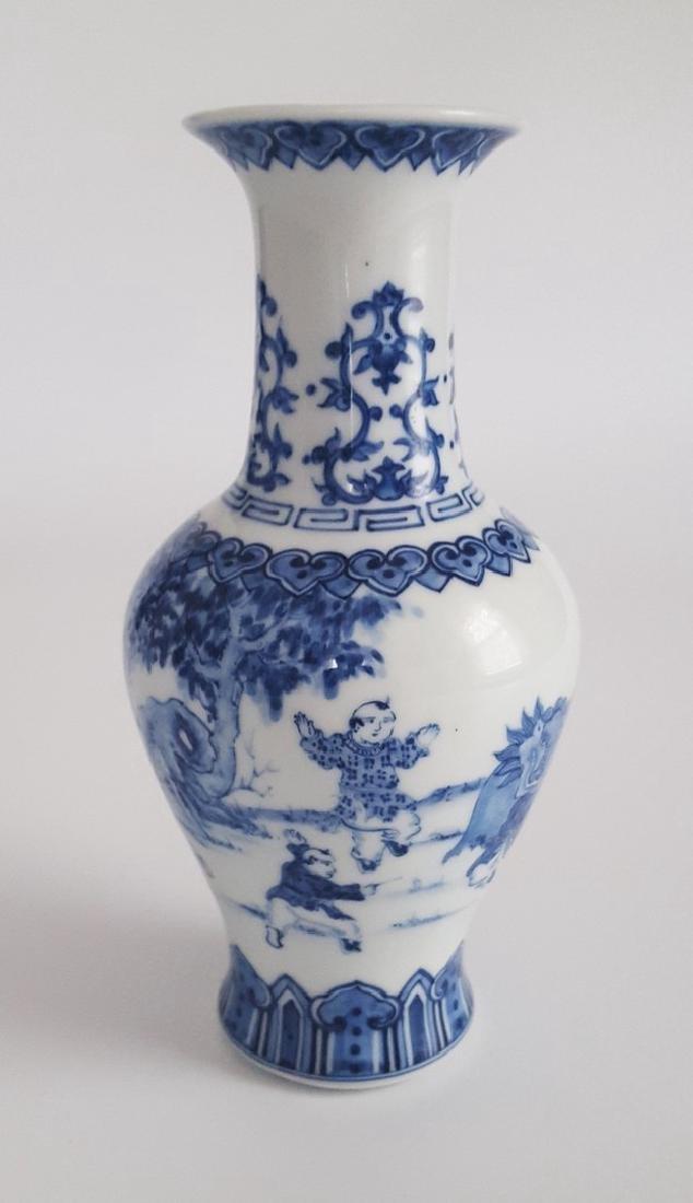 Chinese Boys Vase