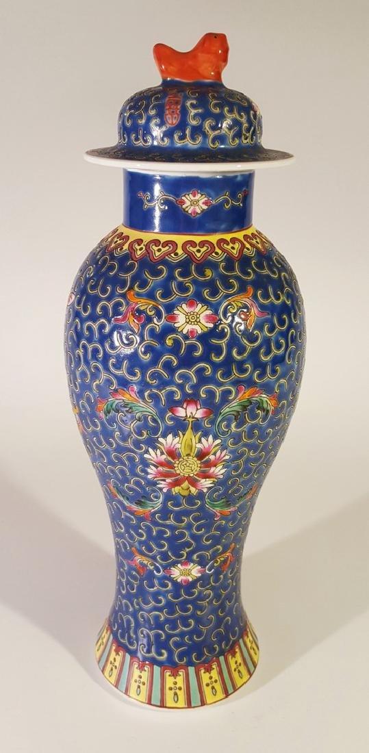 """Chinese Blue Ground Vase 12"""""""