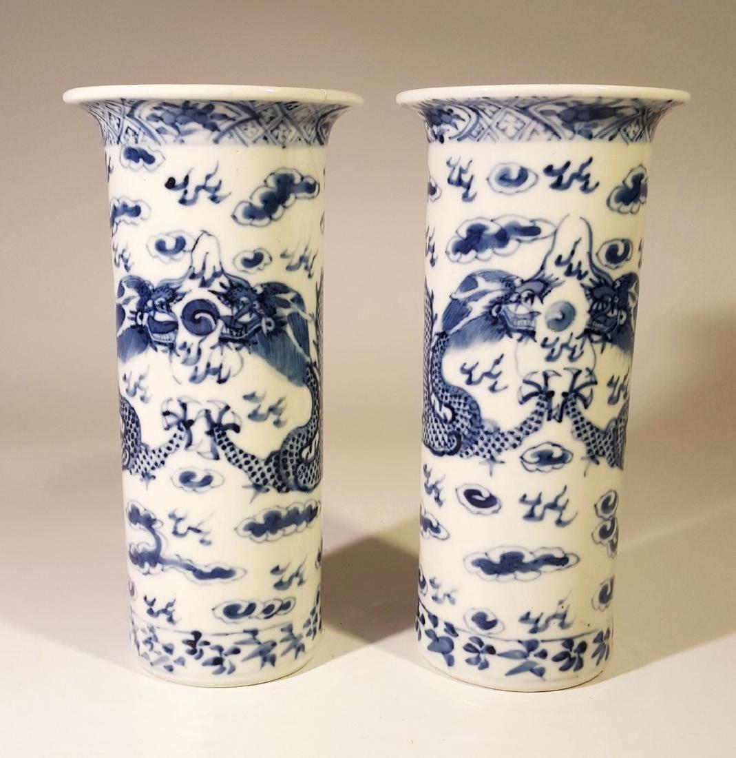 2 X Chinese Dragon Brush Pot Vases