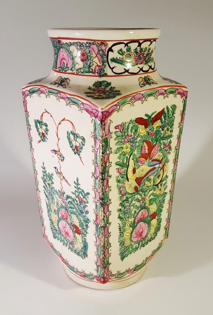 """Chinese Famille Rose Cong Vase 14"""""""