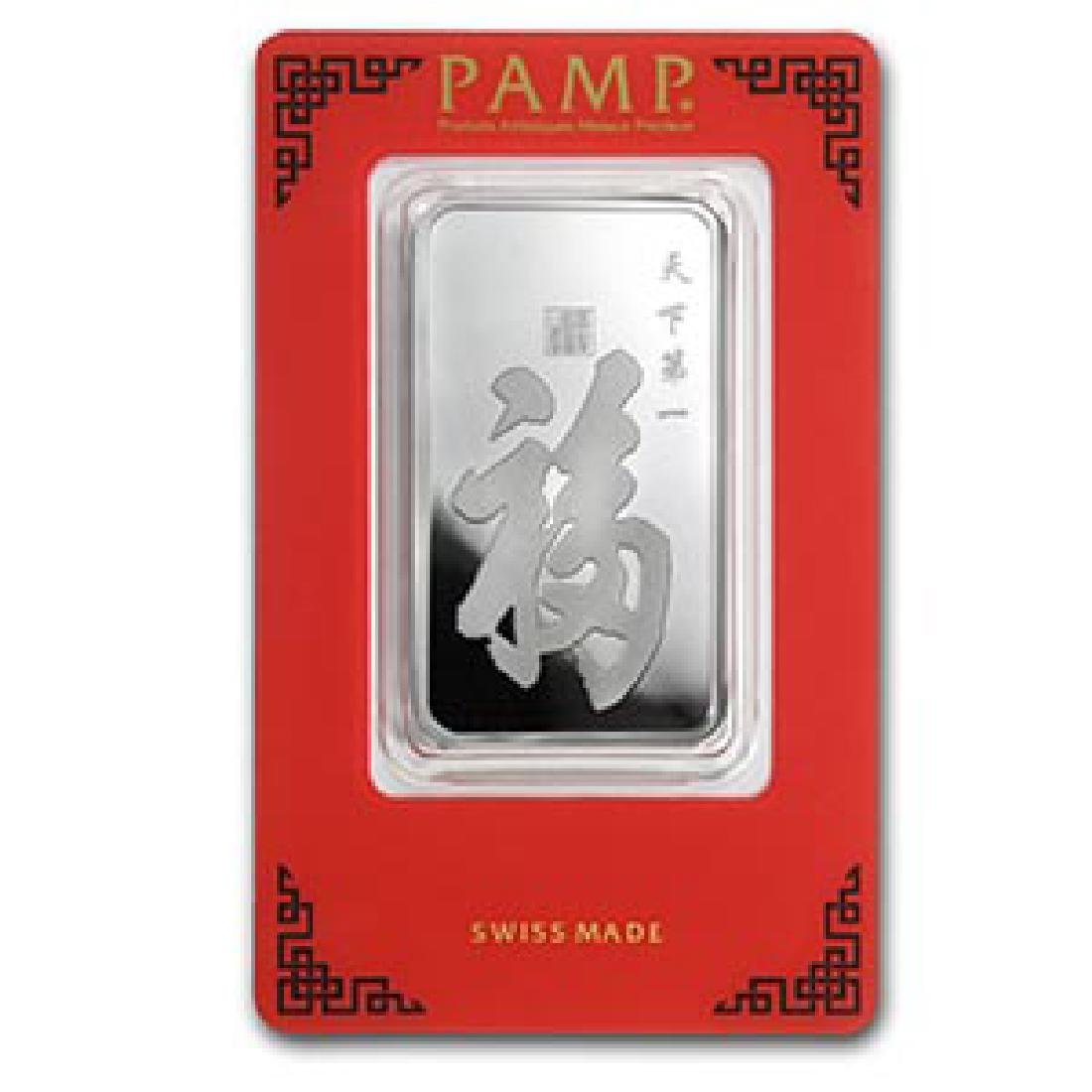 1 oz Silver Bar - PAMP Suisse (True Happiness)