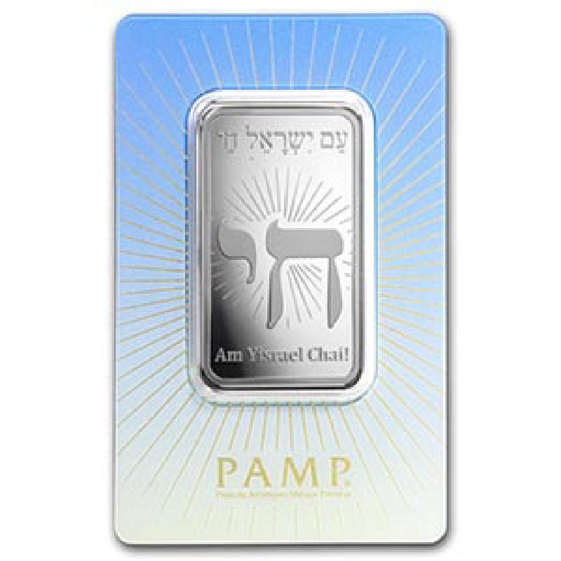 1 oz Silver Bar - PAMP Suisse Religious Series (Am Yisr