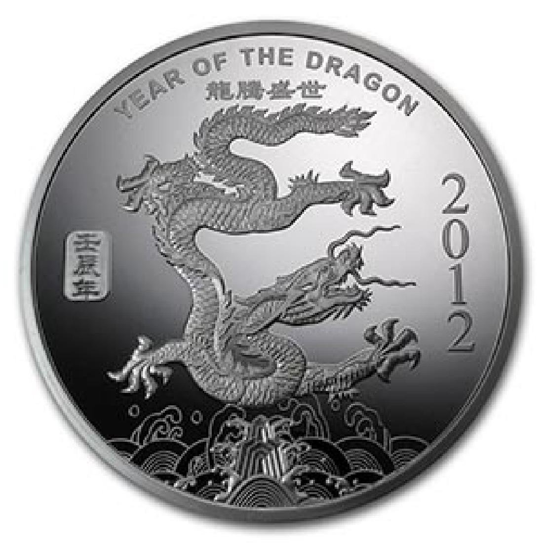 5 oz Silver Round - (2012 Year of the Dragon)