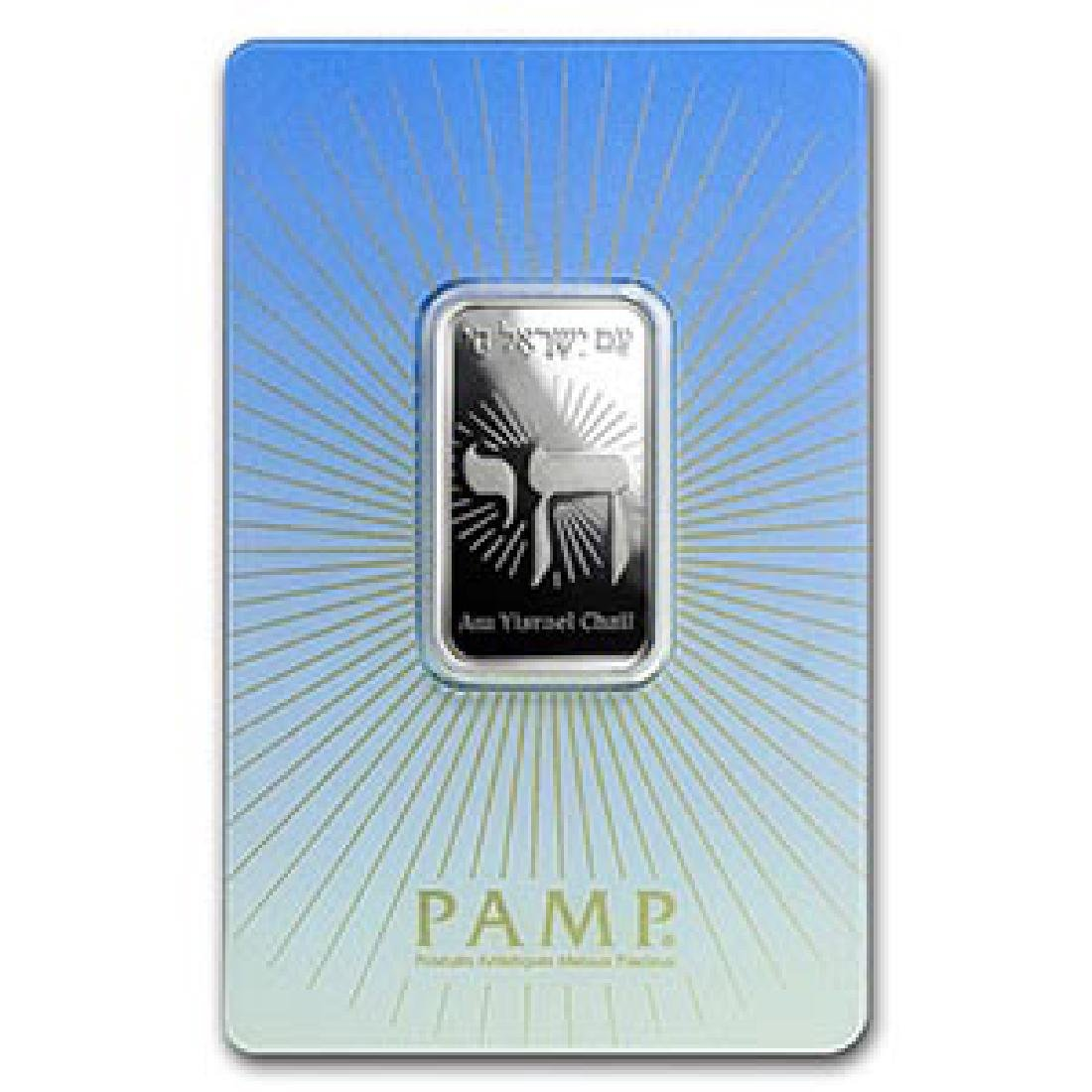 10 g Silver Bar - PAMP Suisse Religious Series (Am Yisr
