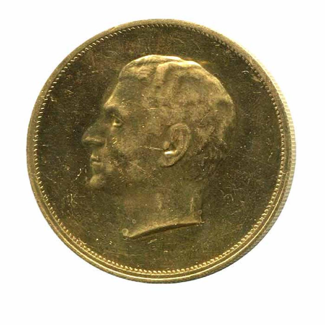 Iran Gold Medal Muhammad Reza Shah Pahlavi 1965 34.7g