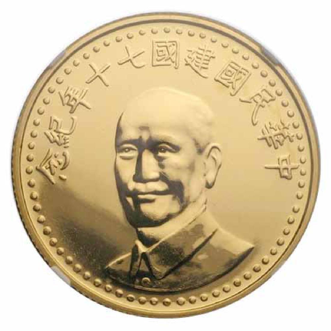 Taiwan 2000 yuan gold medal PF 1981 Chang Kai Shek