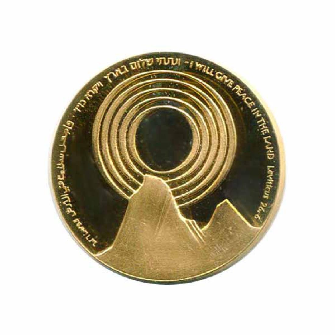 Israel Gold Medal 30g. Israel-Egypt Peace Treaty 1979