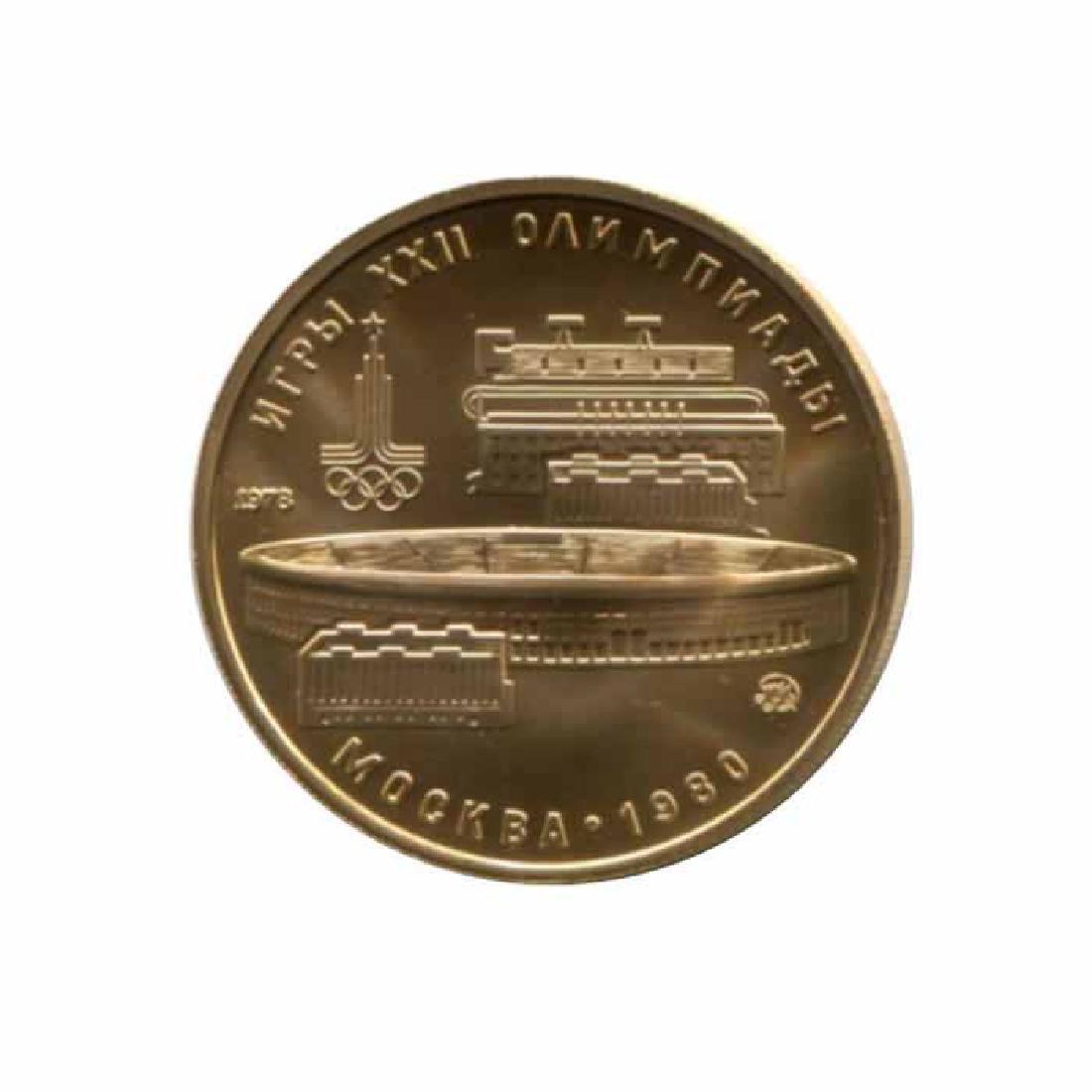 Russia 100 roubles gold 1978 BU Lenin Stadium