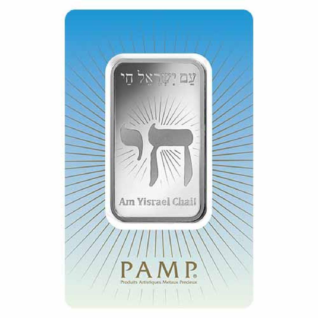 PAMP Suisse Silver Bar 1 oz - Am Yisrael Chai