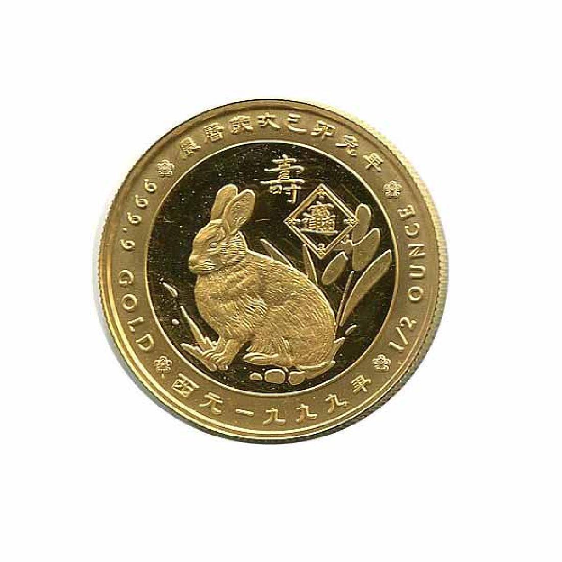 Zambia 10000 Kwacha Gold PF 1999 Year of the Rabbit