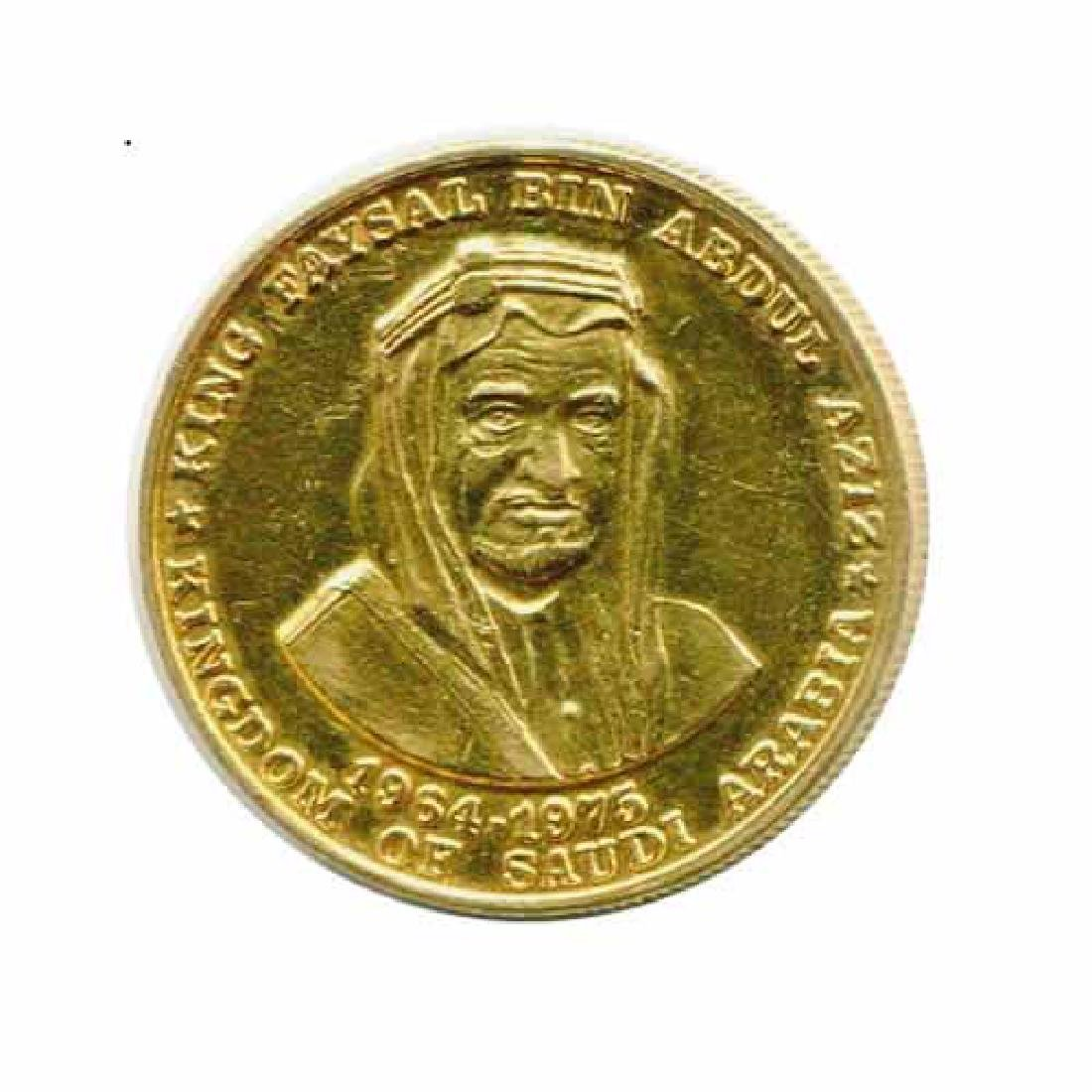 Saudi Arabia Gold Medal 16.1g 1975 Abdul Aziz