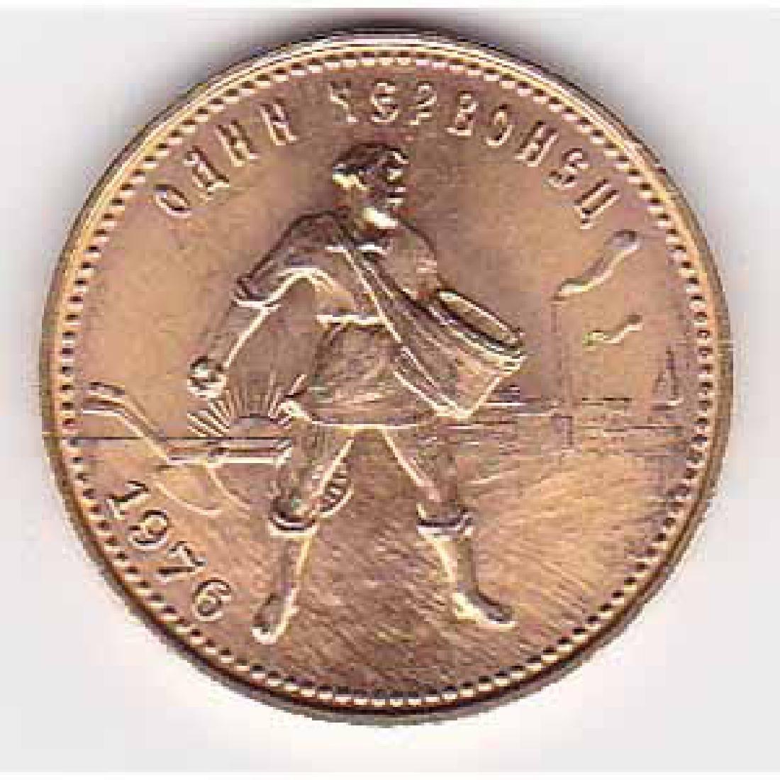 Russia 1 chervonets gold 1975-1982