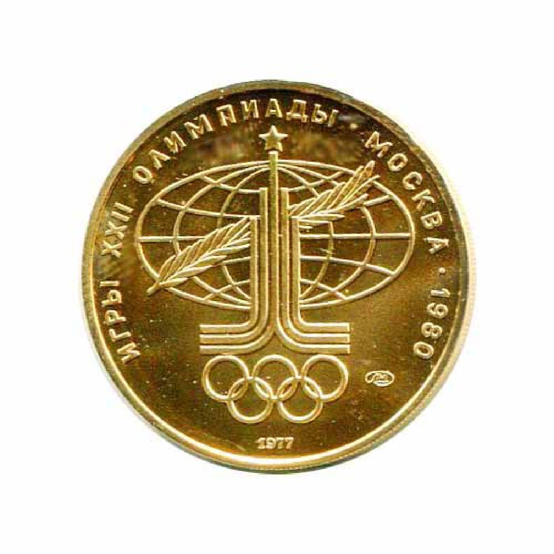Russia 100 Roubles Gold BU 1977 Olympic Logo