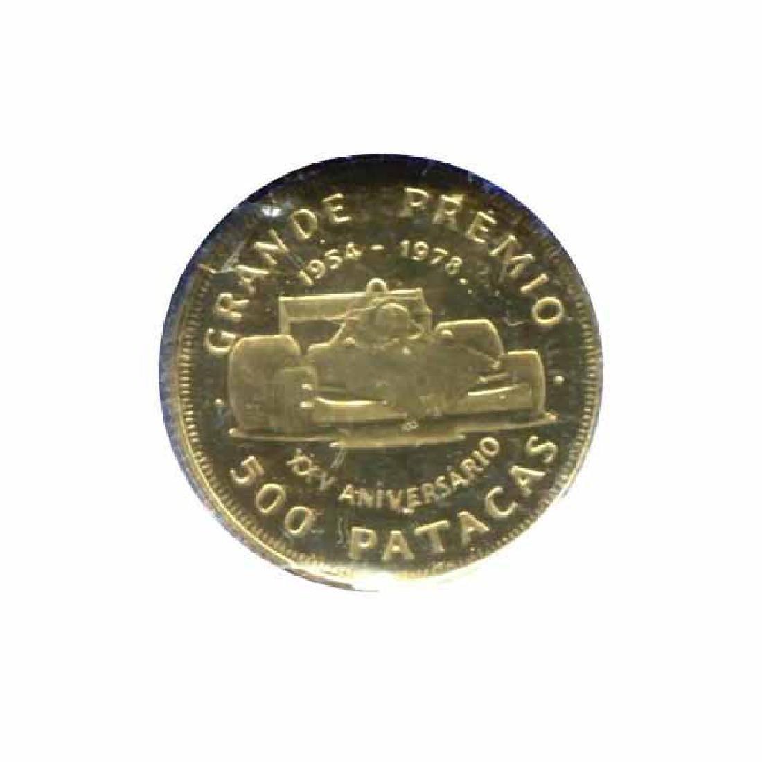 Macau 500 Patacas Gold 1978 PF