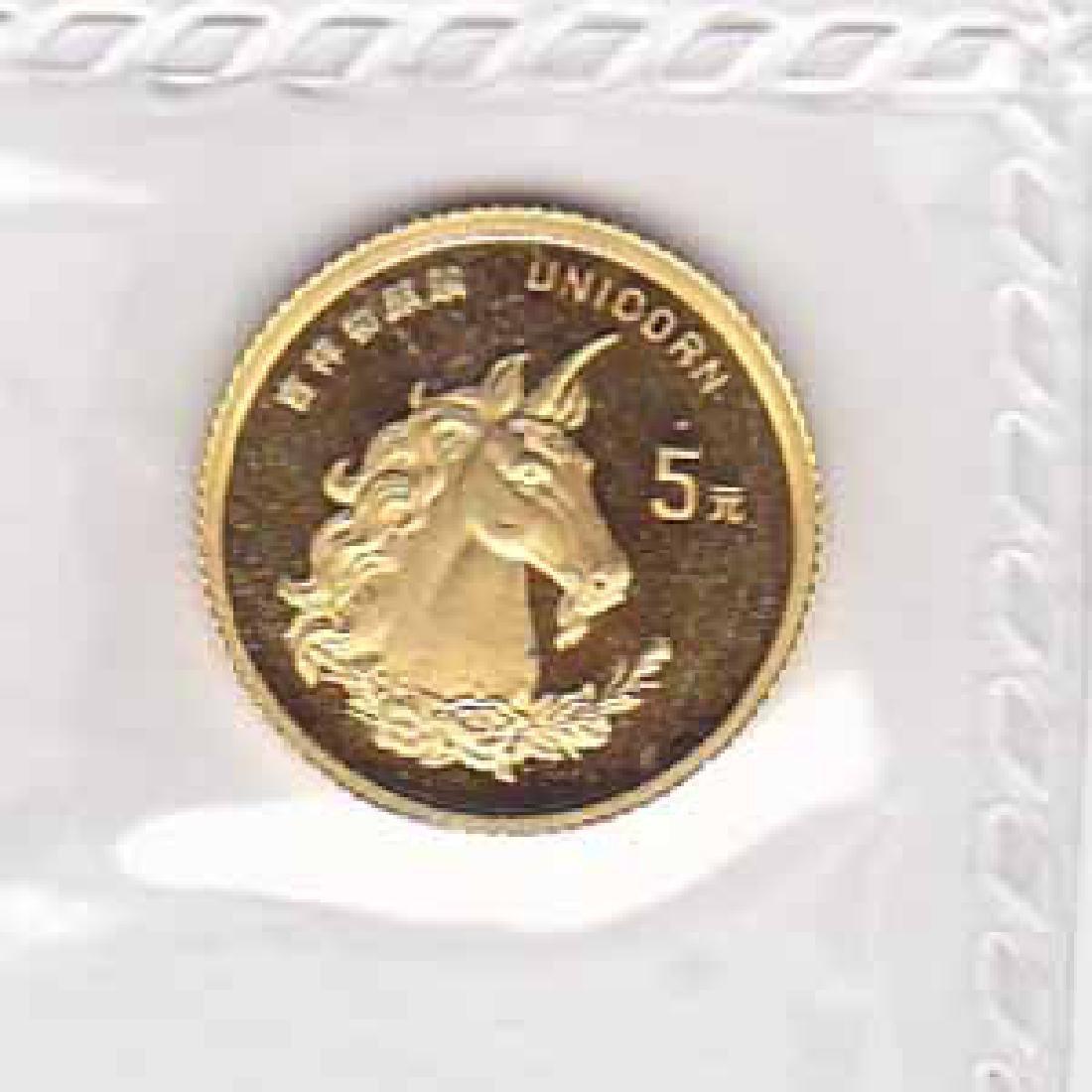 China 5 Yuan 1/20th ounce gold 1996 Unicorn